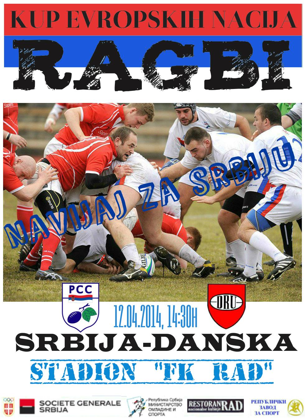Plakat SRBIJA-DANSKA