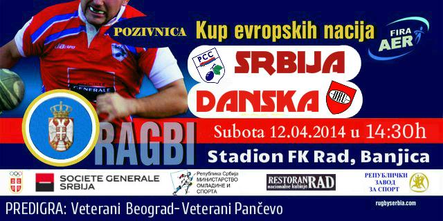 Pozivnica SRBIJA-DANSKA (1)