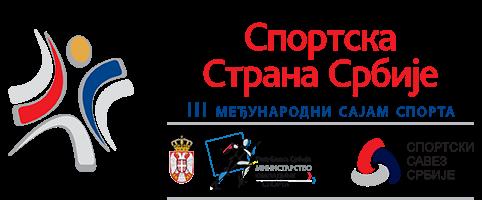 SSS logo za site.png.141562322992