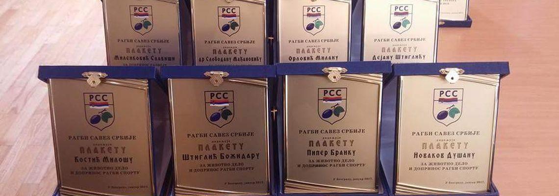 Priznanja Ragbi saveza Srbije