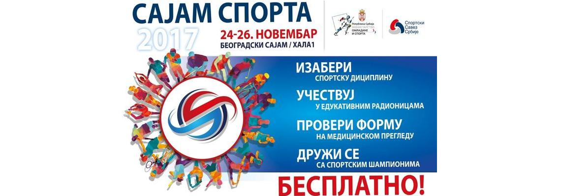 Sajam sporta 2017