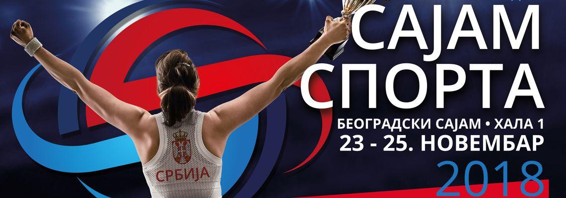 Ragbi Savez Srbije na Sajmu sporta 2018
